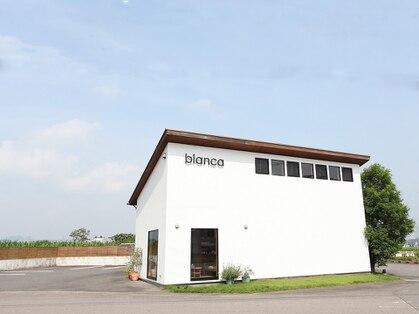 ビアンカ 髪にやさしい美容室(bianca)の写真