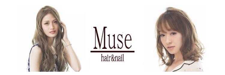 ミューズ 新所沢花園店(Muse)のサロンヘッダー