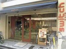 スイッチヘアー(switch HAIR)の雰囲気(御堂筋線昭和町駅から徒歩1分だから便利で分かりやすい!)
