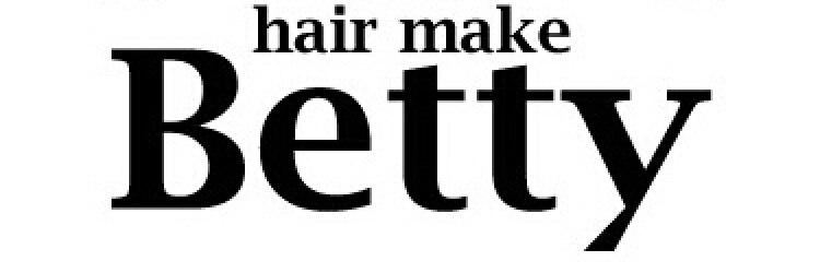 ヘアメイク ベティ(hair make Betty)のサロンヘッダー