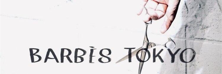 バルベストーキョー(BARBES TOKYO)のサロンヘッダー