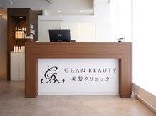 グランビューティー 美髪クリニック(GRAN BEAUTY)の雰囲気(一人一人に合わせたカウセリングで美髪ケアを提案致します。)