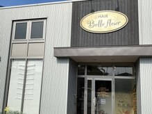 ヘアー ベル フルール(HAIR Belle fleur)