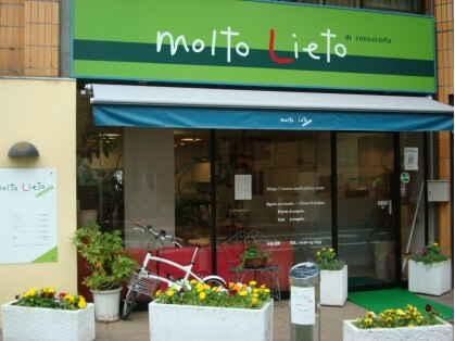 モルトリエート(Moltolieto)の写真