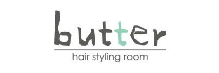 ヘアスタイリングルーム バター(hair styling room butter)のサロンヘッダー