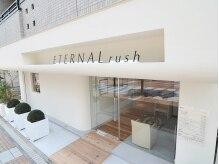 エターナルラッシュ(ETERNAL rush)の雰囲気(京田辺のメインストリートにあるわかりやすいサロンです。 )