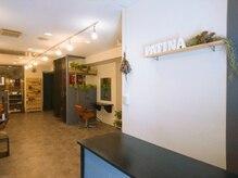 パティナベール (Patina Veil)の雰囲気(プライベート空間で居心地の良いサロンです。)