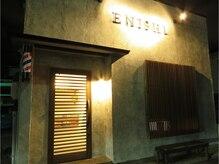 エニシ(ENISHI)の雰囲気(モダンな落ち着ける空間で皆様のご来店をお待ちしております。)