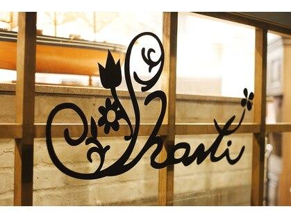 シャンティー 東戸塚店(Shanti)の写真