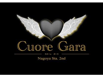 クオーレガーラ(Cuore Gara)の写真