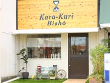 カラクリビショウ(Kara-Kuri Bisho)