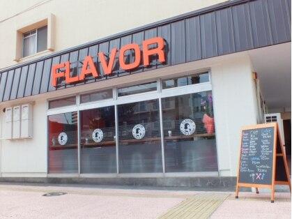 カフェアンドサロン フレーバー(cafe&salon FLAVOR)の写真