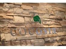 ココシア(cocosia)の雰囲気(木曜日は夜遅くまで営業♪お電話でお問い合わせを!076-294-6188)