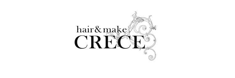 ヘアーアンドメイク クリース 熊本店(hair&make CRECE)のサロンヘッダー