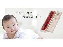 チャクラ ヘアサロン(Chakura Hair Salon)の雰囲気(赤ちゃんの筆取り扱いサロンです♪【立川】)