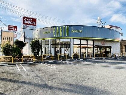 アース いわき店(HAIR&MAKE EARTH)の写真
