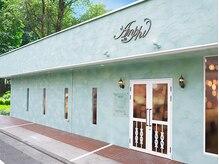 アンフィ 金沢文庫(Anphi)の雰囲気(地中海沿岸のレストランのようなお店は,幸せへの入り口です☆)