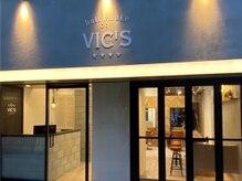 ヴィックス クリスタル(VIC'S crystal)の雰囲気(夕方の雰囲気もまた良し◎川口駅徒歩2分の美容室川口☆)