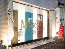 ムジー(Musee)の雰囲気(竹ノ塚駅徒歩3分!お店の外観です♪)