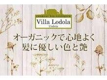 ヘアースパ アジール(Hair Spa AZeaL)の雰囲気(★Villa Lodola取扱いサロン★オーガニックカラーで艶やかに!!)