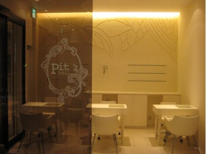 カイノ 天王寺店(KAINO)の写真
