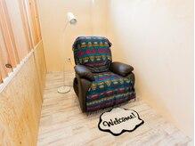 マハロハナ(Mahalohana)の雰囲気(ゆったりとした椅子でぐっすり眠ってください。)