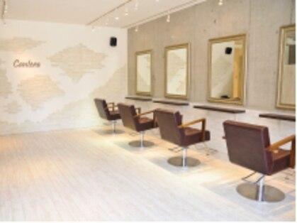 ヘアスタジオ カンテラ(Hair Studio Cantera)の写真
