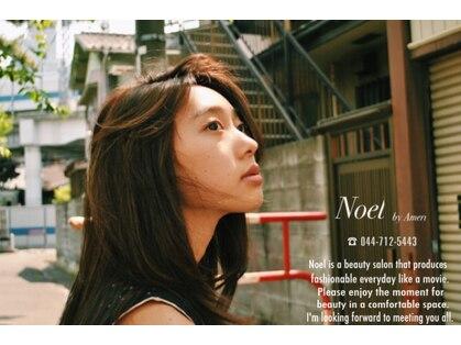 ノエル 武蔵小杉店(Noel)の写真