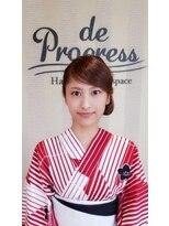 ドゥ プログレス(de Progress)モダンクラシック浴衣着付けセット2017夏