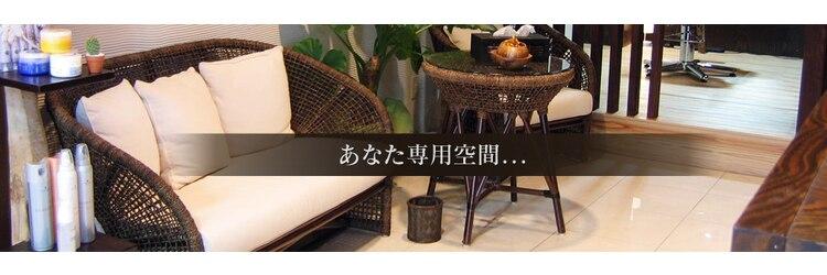 ヘアアンドメイク しゅくる 瑞江本店のサロンヘッダー