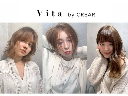 ヴィータバイクレアール 桜井(Vita by CREAR)の写真