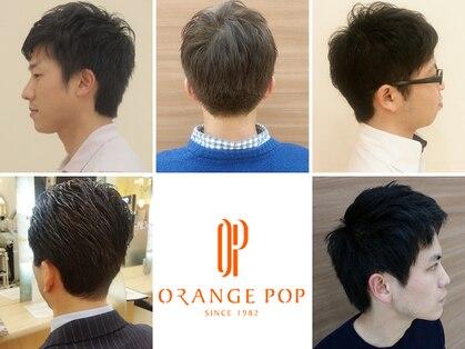 オレンジポップ 豊洲店の写真