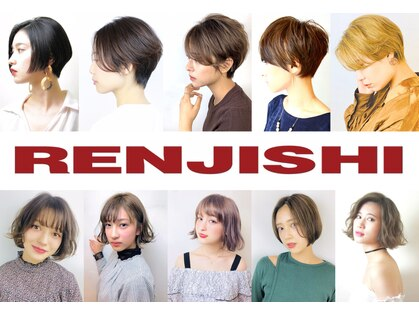 レンジシキチジョウジ (RENJISHI KICHIJOJI)の写真