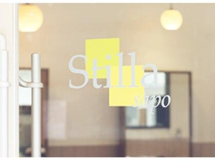 スティラサポ 平井駅南口(Stilla sapo)の写真