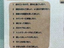 バグロジータ(bague Rojita)の雰囲気(快適に過ごしていただくため、リクエストサービスも充実☆)