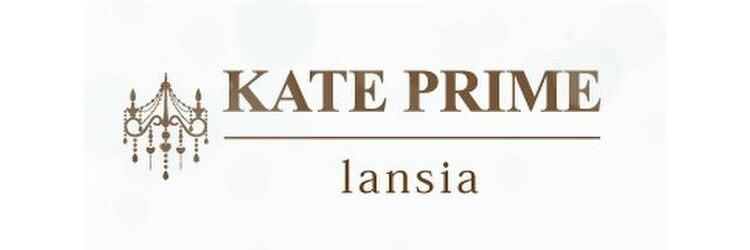 ケートプライムランシア(KATE PRIME lansia)のサロンヘッダー