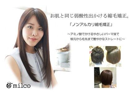 ミルコ 東川口店(milco)の写真