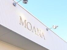 モアナ(MOANA)