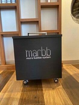 オリーブ(OLIVE)の写真/話題の【marbb】取り扱い☆炭酸の1/2000の泡で頭皮の汚れを洗い流す♪魔法のバブルで髪本来の美しさへ
