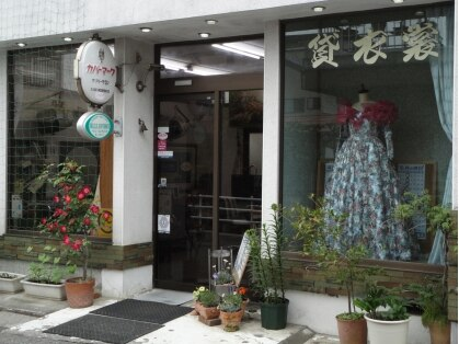 佐藤美容室の写真