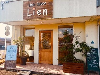 ヘアスペースリアン(Hair Space Lien)の写真