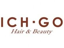 イチゴ 青物横丁店(ICH GO)の雰囲気(こだわりのナノスチームです♪髪の水分量をコントロールします☆)
