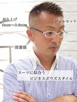 【ヨシザワ横浜/解説】ビジネスボウズ刈り上げフェード