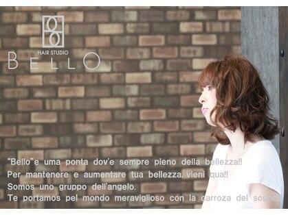 ヘアースタジオ ベッロ(HAIR STUDIO BELLO)の写真
