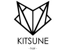 キツネヘアー(KITSUNE hair)