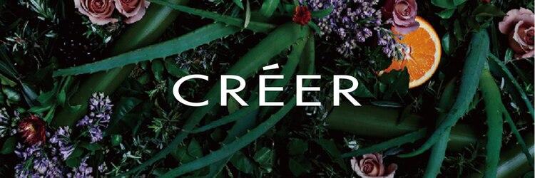 クレール 住吉店(CREER)のサロンヘッダー