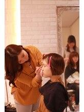 ヘアスタジオ エル(Hair studio eru)雨宮 麻美