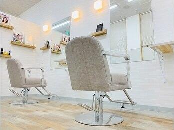 アトリエ リアン(atelier Lian)の写真/【吉川美南駅徒歩3分】個室のシャンプールームはフルフラット☆ゆったりくつろぎの時間を☆