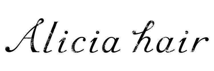アリシア ヘアー(Alicia hair)のサロンヘッダー