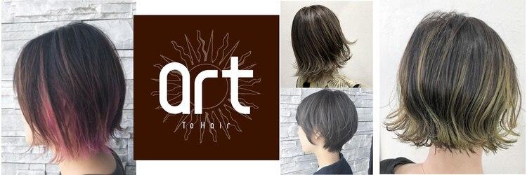 アールトゥーヘアー(art To Hair)のサロンヘッダー